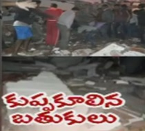 7 storey building collapsed in Hyderabad | 25 Families occupied building | 5 dead