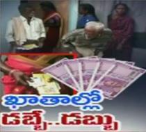 Demonetisation effect | Poor people became Millionaires overnight in East Godavari District