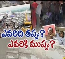 Reasons behind six storey building collapse in Nanakramguda | Hyderabad