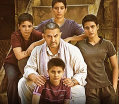 Dangal Score: 376 Not Out