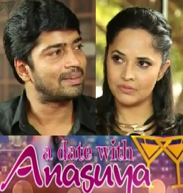 Full Episode : Anasuya+Allari Naresh=Super fun date