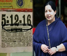 Tamil calendar predicted Amma's demise?