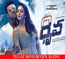 Dhruva Telugu Movie Review – 3/5
