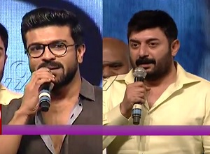 Celebrities speech at Dhruva pre release function