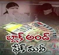 'Make in India' awardee Abhinav Verma arrested printing fake Rs 2,000 notes