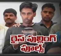 Black money case | Tantriks failed me, says Banapuram Laxman Rao