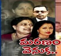 Was Jayalalithaa's really a natural death?