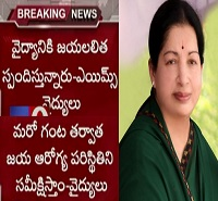 Jayalalithaa responds to treatment – Doctors