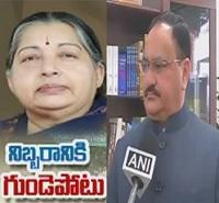 Jayalalithaa out of danger, needs ICU facilities | Union Health Minister JP Nadda