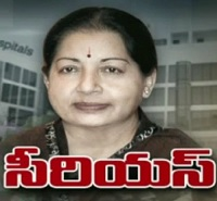Jayalalitha battles for life after Cardiac Arrest
