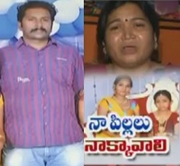 Father Kidnapped his own Daughters in Vijayawada | Mother Face To Face
