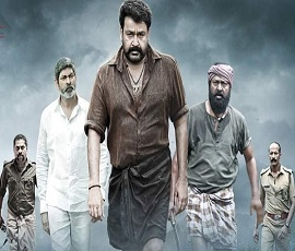 'Manyam Puli' Movie Review