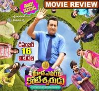 Meelo Evaru Koteeswarudu Movie Review – 2/5
