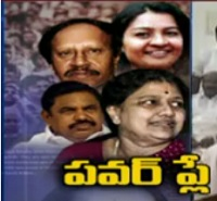 Power politics in Tamil Nadu after Jayalalitha's death – Spotlight