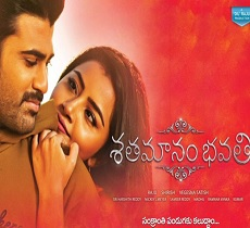 Trade: Shatamanam Bhavathi 2 Day Collections