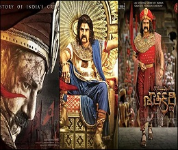 Satakarni Audio Launch in Confusion?