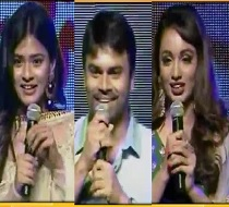 Celebs Speech at @ Nanna Nenu Naa Boyfriends Audio Launch