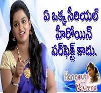 Actress Srivani Special Interview – TV Stars