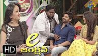 E Junction 23rd January 2017  Suma  Viva Harsha  Ravi  Srimukhi