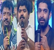 Celebs Speech @ Vangaveeti Movie Audio Launch