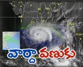 Vardha Cyclone turns as heavy cyclone | AP CM Chandrababu Naidu alerts officials