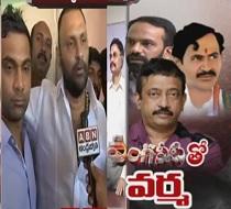 Vangaveeti Radha Krishna And Kodali Nani Over RGV Vangaveeti Movie | Face To Face