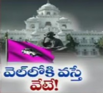 TRS Govt decided to impose strict rules over Agitations in Assembly