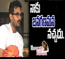 Exclusive Interview with Prathap – TV Stars