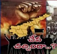 Will AP politicians wake up with Jallikattu movement?
