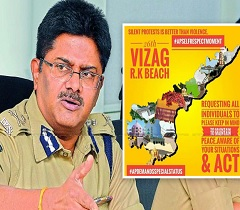 Permission Denied to Vizag Beach Protest