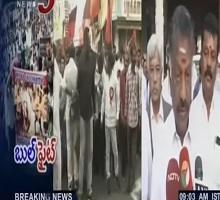 Jallikattu Protests : Tamil Nadu Shut Down