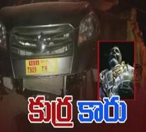 Drunk Engineering Girl Student Kills Elderly Man In Hyderabad