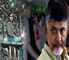 Recce To Kill Chandrababu, Intelligence Alerts