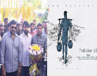 Ram Charan Sukumar Movie Opening Pooja Ceremony