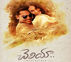 Mani Ratnam's Cheliyaa Losing the Craze!