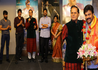 Celebs At Chiru Success Party By TSR