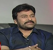 Chiru Breaks Own Record after 15 Years