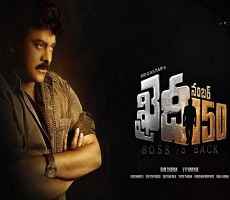 Trade: Khaidi 6 Days Collections
