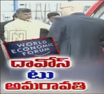 World Economic Forum | AP CM Chandrababu Naidu to assemble with Delegates of Few Companies