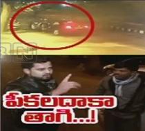 Drunken Youth Attacks Journalists In Delhi | CCTV Visuals