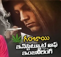Cannabis Gang in Hyderabad Engineering Colleges | Drugs Mafia