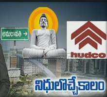 Hudco loans 1,271 cr to bring Amaravati to life | Exclusive