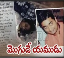 Husband arrested in wife suicide case | Women posts suicide note on WhatsApp