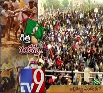 Jallikattu – Decks cleared, But what the fight really is for? – Spotlight