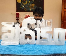 Pic: Charan With Icy Icy Khaidi!
