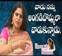 Karate Kalyani Special Interview – TV Stars