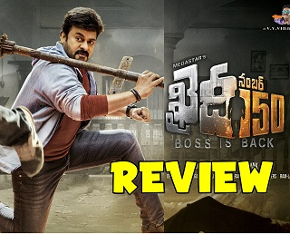 FIRST ON NET – Khaidi No 150 Movie Review and Rating – BOSSISBACK