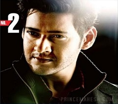 Oops! Mahesh Lost No.1 Rank Again