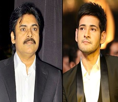Only Pawan And Mahesh Bhajana!!