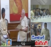 CM Chandrababu Naidu meet with PM Modi